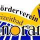 Förderverein lädt zur Mitgliederversammlung am 20. Juli ein